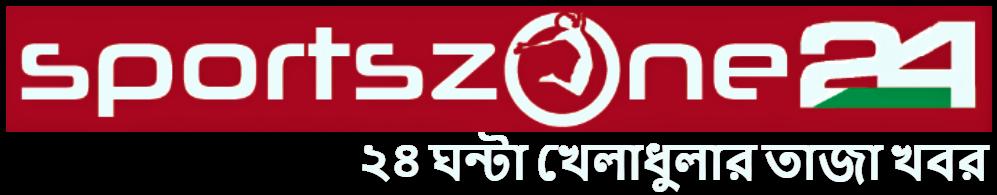 Sports Zone 24